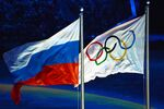 Igrzyska Olimpijskie w Soczi