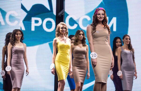 Uczestniczki w finale XXII Narodowego Festiwalu Urody i Talentów Piękności Rosji-2016 w Moskwie - Sputnik Polska