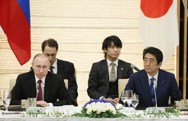Dwudniowa wizyta prezydenta Federacji Rosyjskiej w Japonii - Sputnik Polska
