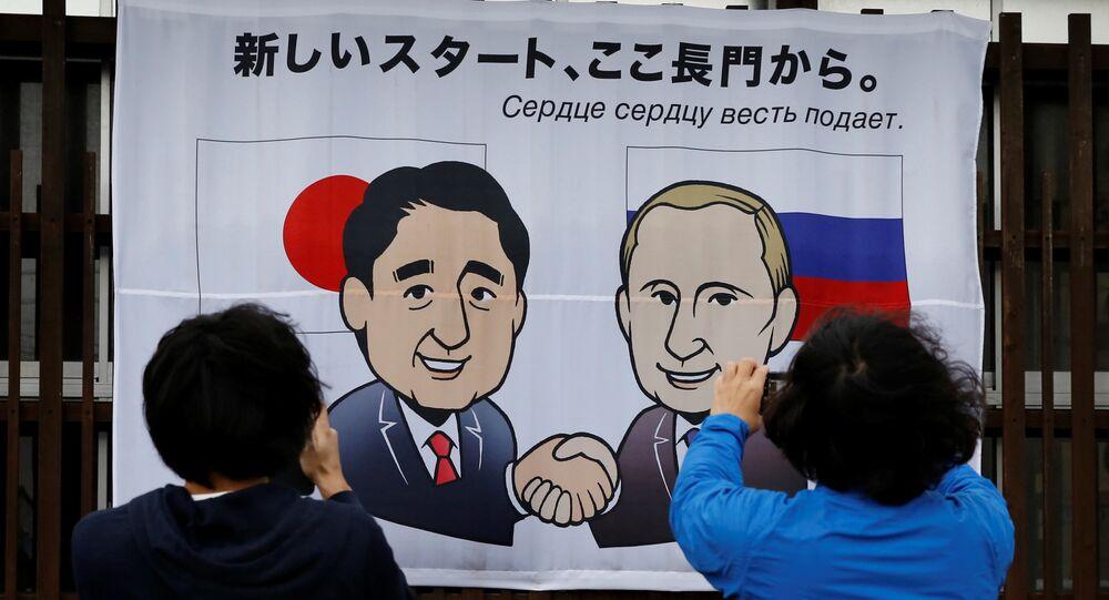 Japonia wprowadza ułatwienia wizowe dla Rosjan