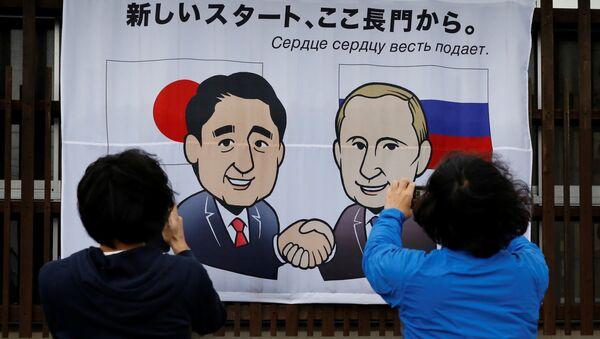 Japonia wprowadza ułatwienia wizowe dla Rosjan - Sputnik Polska