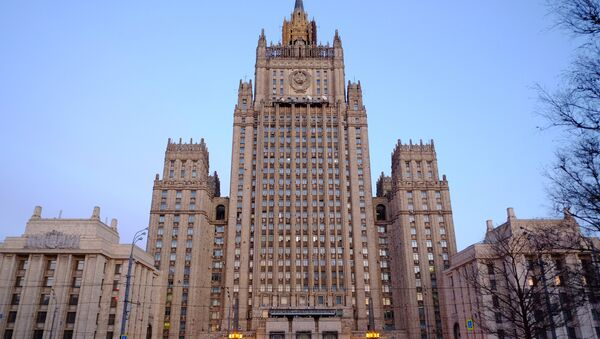 Budynek MSZ Rosji w Moskwie - Sputnik Polska