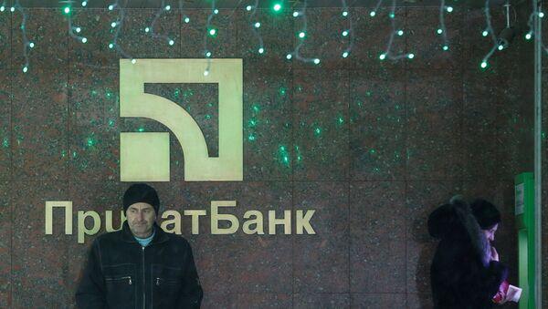 Oddział Privatbanku w Kijowie - Sputnik Polska
