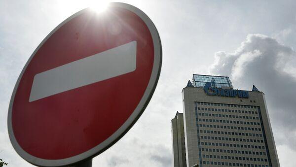 Budynek Gazpromu w Moskwie - Sputnik Polska