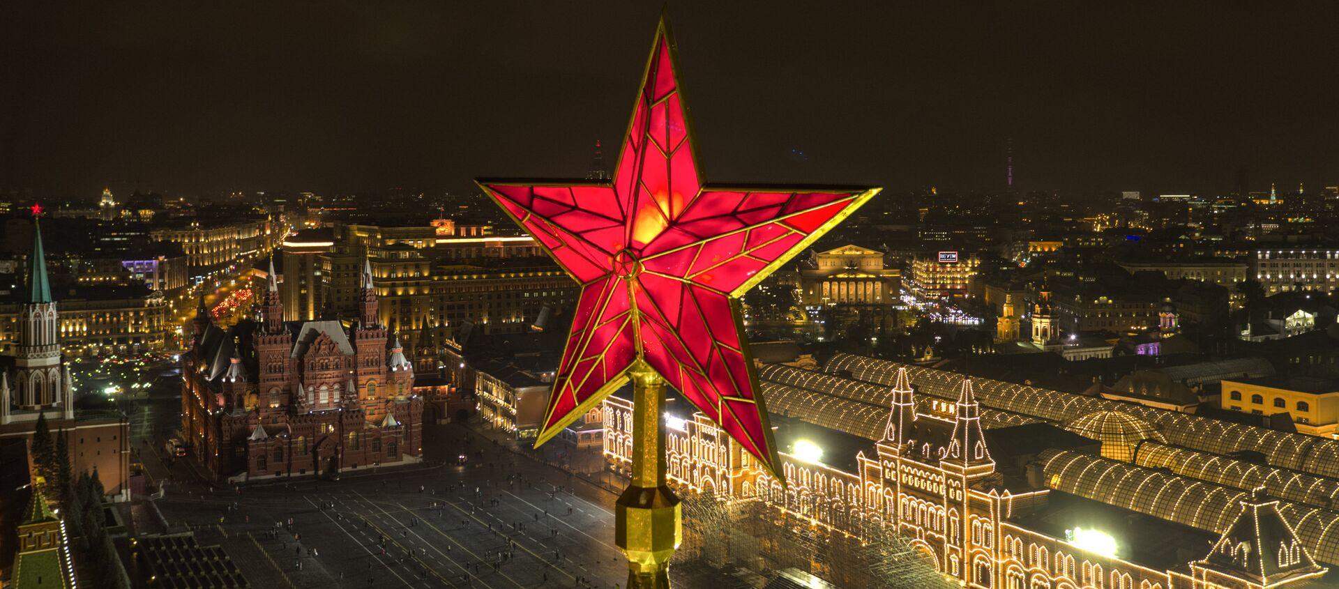 Moskwa - Sputnik Polska, 1920, 22.12.2016