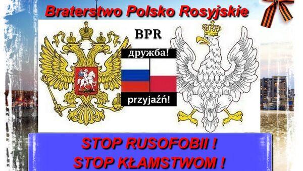 W Polsce ruszyła akcja Ogólnopolska Walka z Rusofobią. - Sputnik Polska