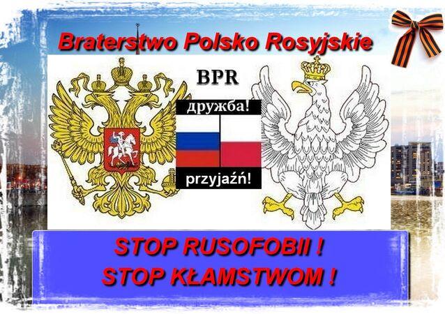 W Polsce ruszyła akcja Ogólnopolska Walka z Rusofobią.
