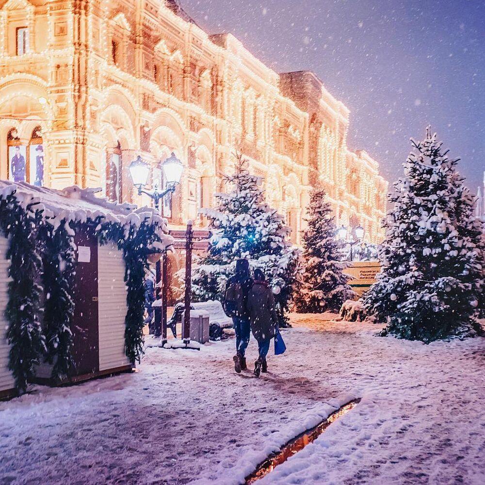 Jarmark bożonarodzeniowy na Placu Czerwonym