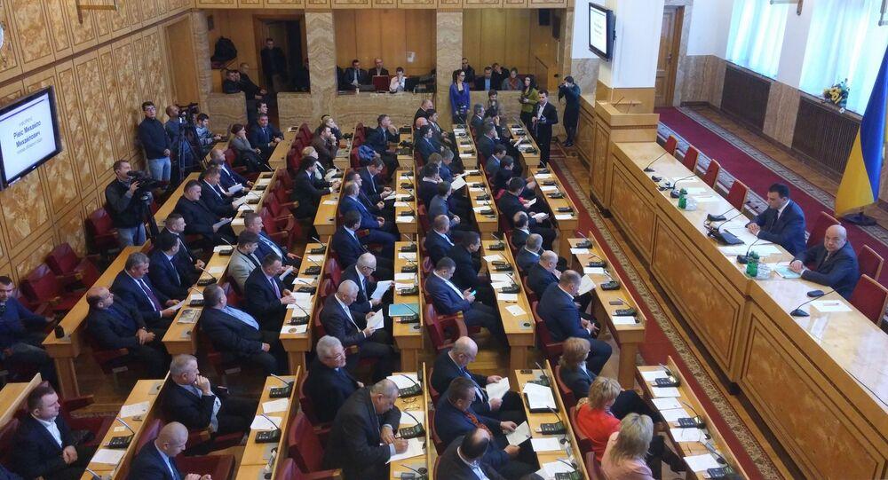 Zakarpacka Rada Obwodowa