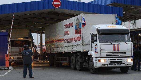Rosyjska pomoc humanitarna dla mieszkańców Donbasu - Sputnik Polska