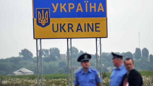 Międzynarodowy punkt graniczny na granicy polsko-ukraińskiej - Sputnik Polska