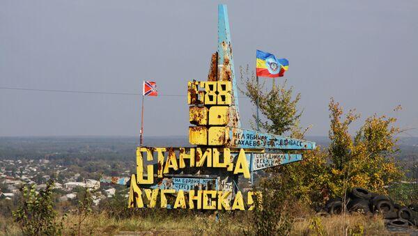Stela w okolicach przejścia granicznego Stanica Ługańska w Donbasie - Sputnik Polska