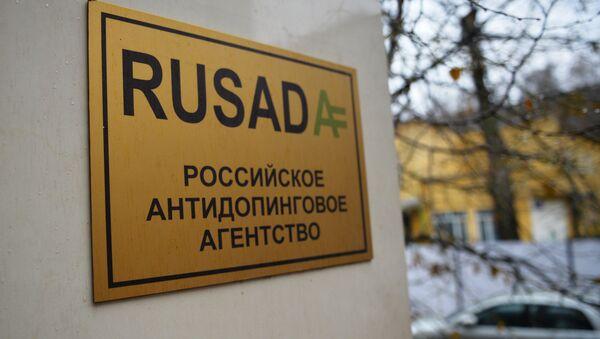 Rosyjska agencja antydopingowa RUSADA - Sputnik Polska