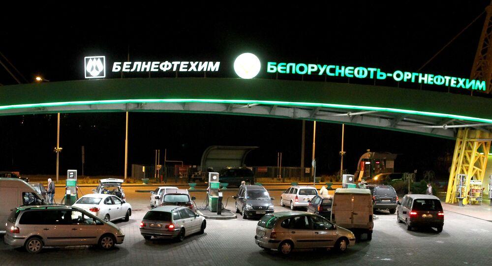 Eksperci z białoruskiego koncernu Biełorusnieft odkryli nowe złoże ropy naftowej – poinformowała służba prasowa koncernu