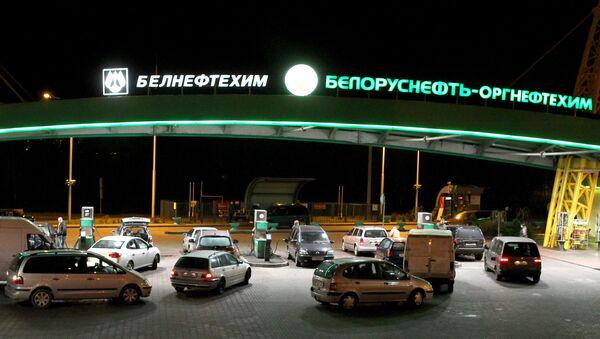 Eksperci z białoruskiego koncernu Biełorusnieft odkryli nowe złoże ropy naftowej – poinformowała służba prasowa koncernu - Sputnik Polska