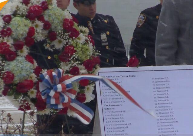 W USA uczczono pamięć członków Chóru Aleksandrowa
