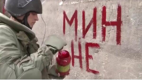 Rosyjscy saperzy w Aleppo - Sputnik Polska