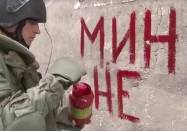 Rosyjscy saperzy w Aleppo