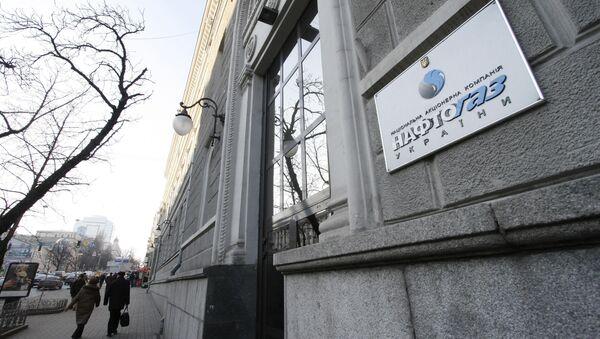 Siedziba Naftohazu - Sputnik Polska