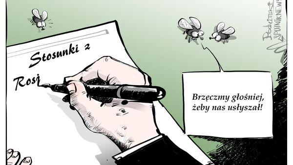 Brzęczmy głośniej, żeby nas usłyszał! - Sputnik Polska