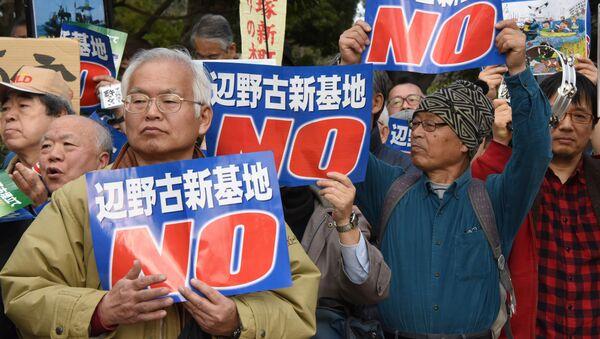 Protest w Japonii - Sputnik Polska