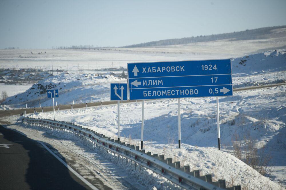 Magistrala życia R297 Amur Czyta - Chabarowsk