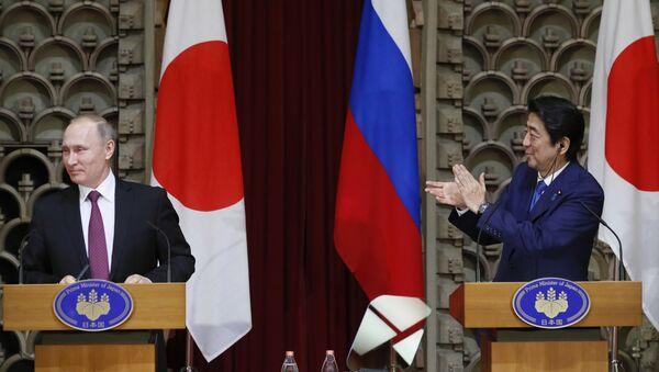 Wizyta Władimira Putina w Japonii - Sputnik Polska