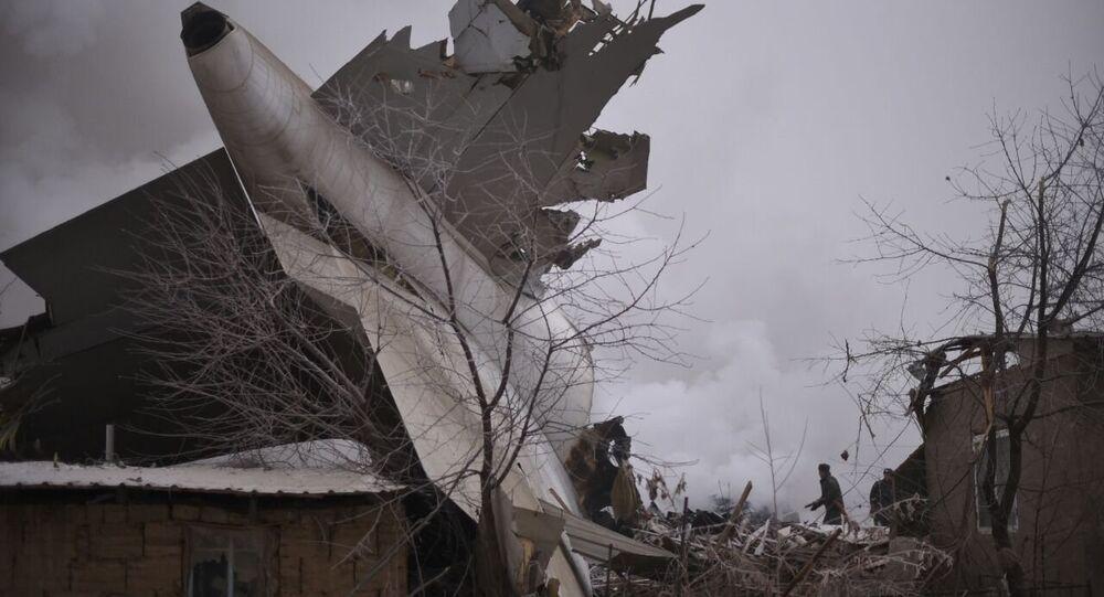 Katastrofa tureckiego Boeinga 747 w okolicy Biszkeku