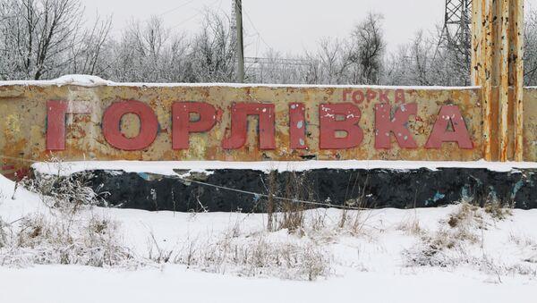 Gorłówka. Stela przy wjeździe do miasta - Sputnik Polska