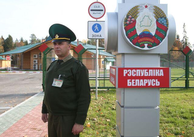 Polsko-białoruskie przejście graniczne