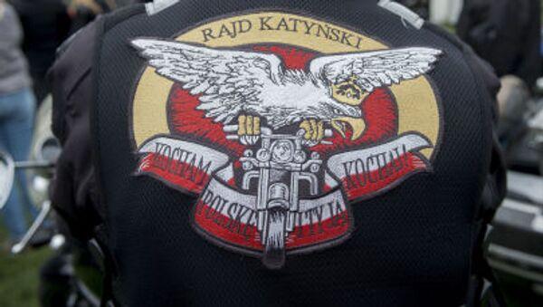 Członek Rajdu Katyńskiego - Sputnik Polska