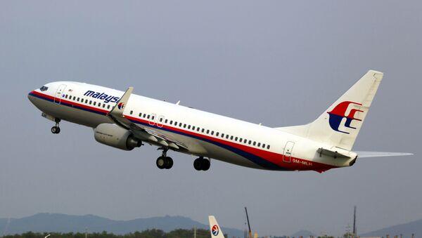Malaysische Boeing MH370 - Sputnik Polska