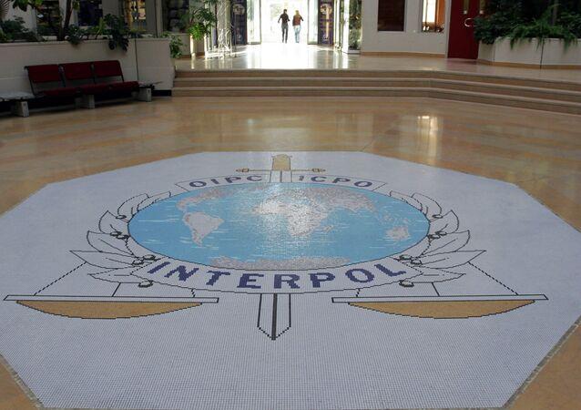 Hall siedziba Interpolu w Lyonie