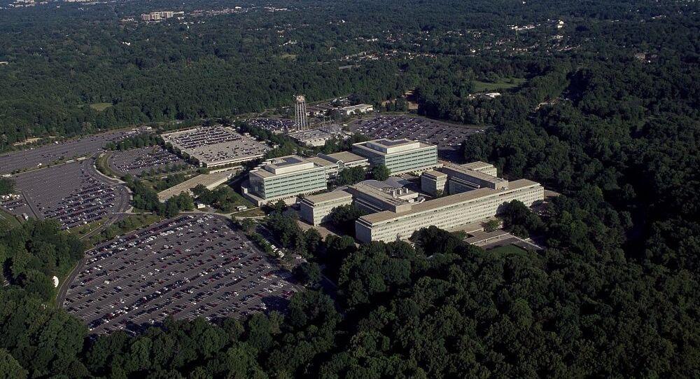 Siedziba CIA
