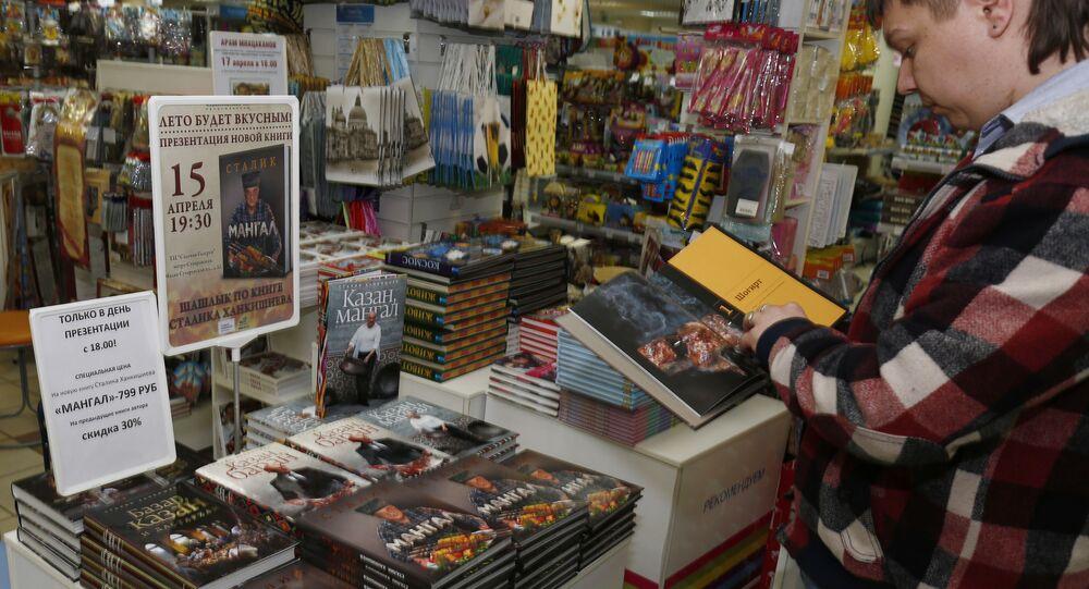 Księgarnia w Moskwie