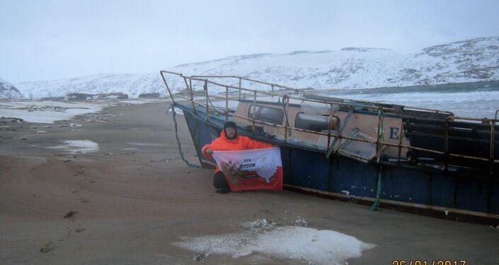 Polowanie na zorzę polarną