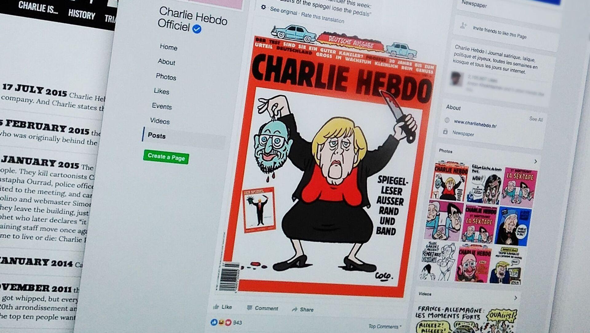 Oficjalne konto Charlie Hebdo w serwisie społecznościowym - Sputnik Polska, 1920, 27.03.2021