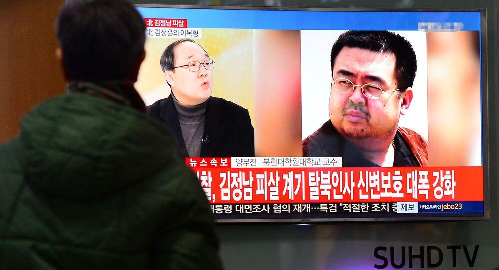 Telewizja przekazuje informację o zabójstwie brata lidera Korei Północnej Kim Dzong Nama