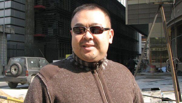 Brat lidera Korei Północnej Kim Dzong Nam - Sputnik Polska