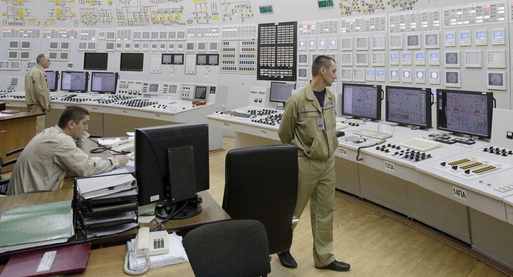 Południowoukraińska Elektrownia Jądrowa, Ukraina