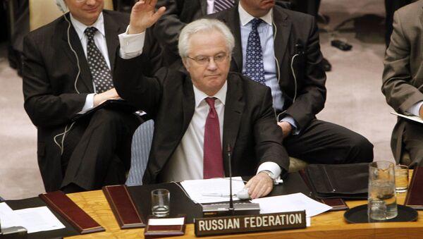 28 sierpnia 2014 roku Witalij Czurkin zaapelował do Rady Bezpieczeństwa organizacji międzynarodowej o wezwanie USA do zaprzestania wtrącania się w sprawy innych państw. - Sputnik Polska