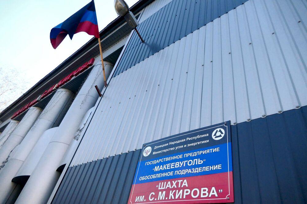 Biuro państwowego zakładu Makiejewugol w obwodzie donieckim.