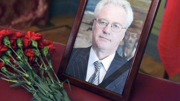 Kwiaty i portret w budynku Ministerstwa Spraw Zagranicznych Rosji w Moskwie w związku ze śmiercią stałego przedstawiciela Rosji przy ONZ Witalija Czurkina - Sputnik Polska