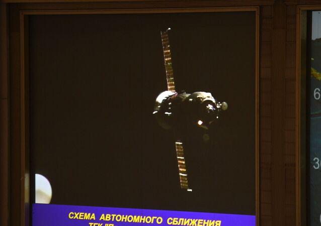 """Dokowanie statku towarowego """"Progress MS-05"""" z MSK"""