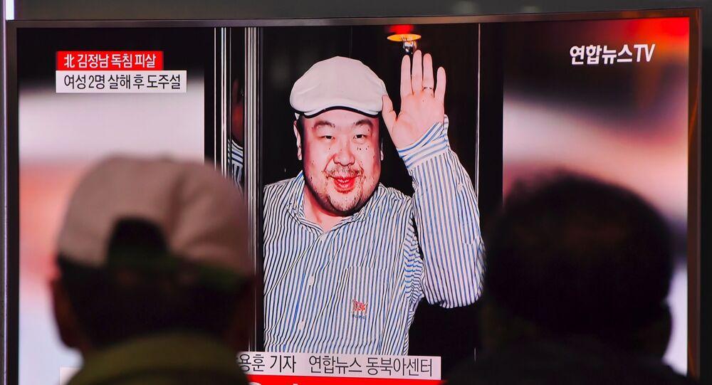 Kim Dzong Nam, przyrodni brat przywódcy Korei Północnej Kim Dzong Una, otrzymał bardzo silną dawkę trucizny