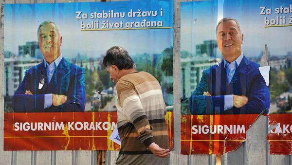 Postery wyborcze 2016 w Czarnogórze - Sputnik Polska