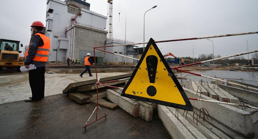 Cmentarzysko jądrowe niedaleko Kijowa