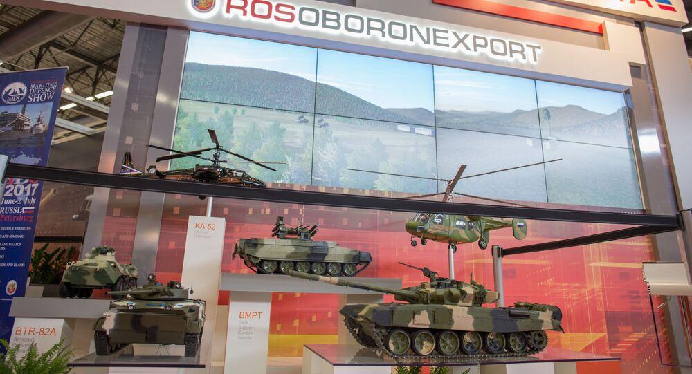 Międzynarodowa wystawa zbrojeniowa EUROSATORY w Paryżu, stoisko Rosoboroneksportu