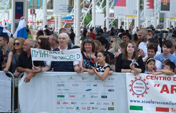 """Goście na otwarciu Narodowego Dnia Rosji na wystawie """"EXPO 2015"""" w Mediolanie, 10 czerwca 2015. - Sputnik Polska"""
