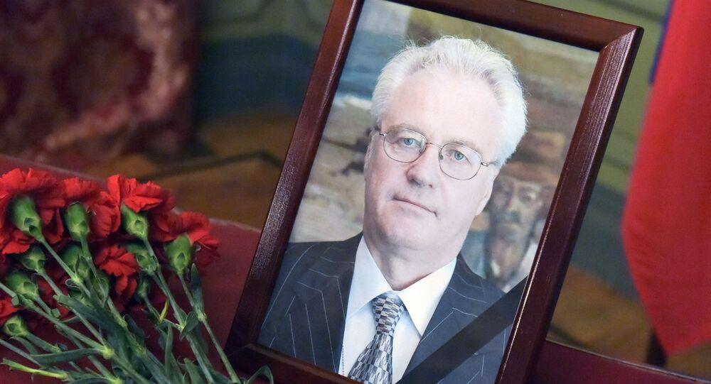 Witalij Czurkin zmarł niespodziewanie w Nowym Jorku 20 lutego, na dzień przed 65. urodzinami